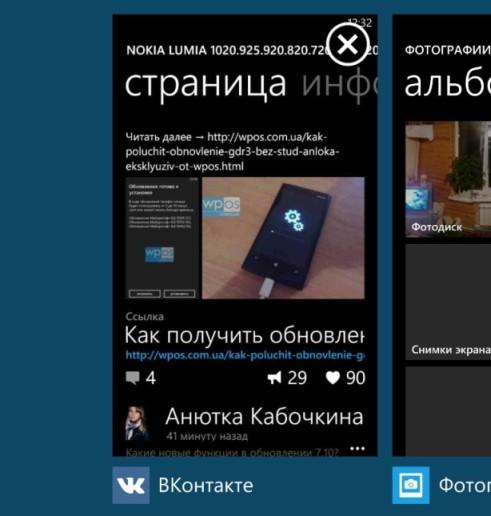 Видео-Обзор обновления GDR3