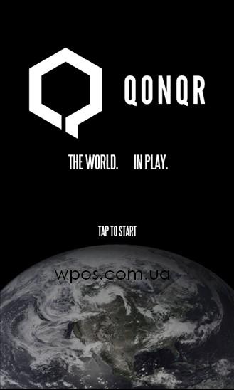 wp прибыль ios