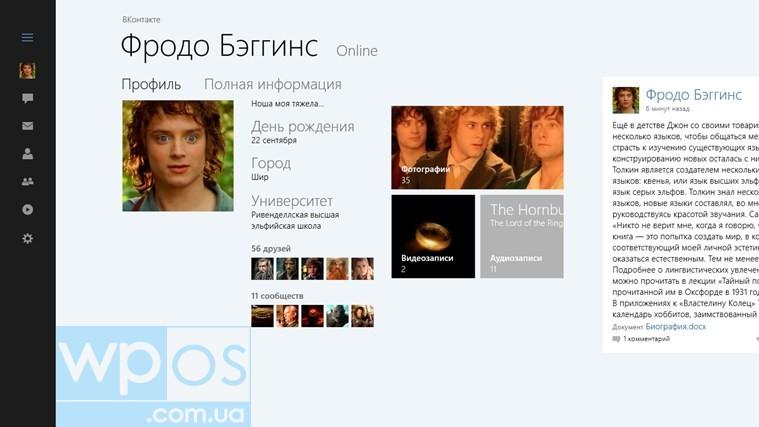 ВКонтакте для Windows 8 и Windows RT