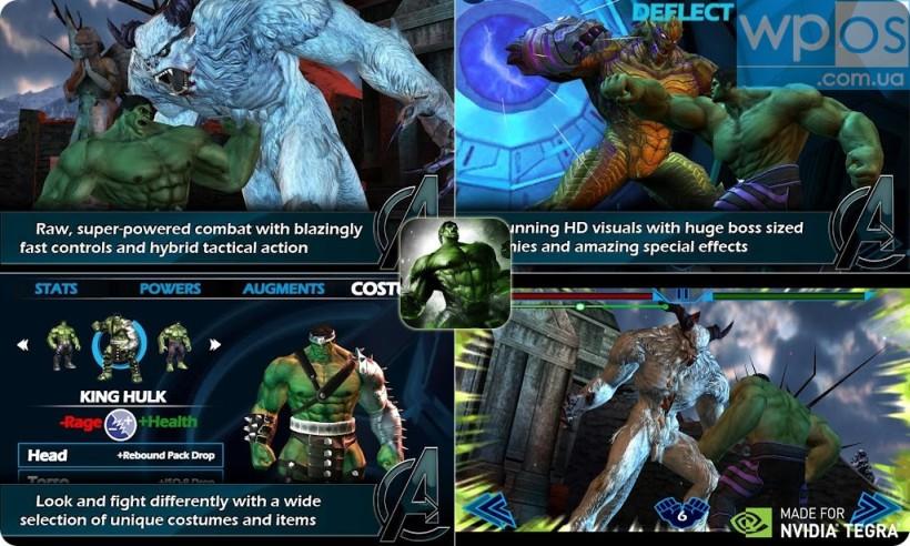 Avengers Initiative windows phone