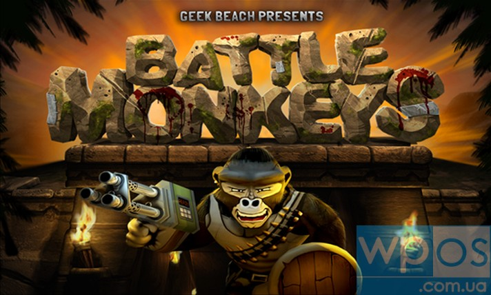 Battle-Monkeys