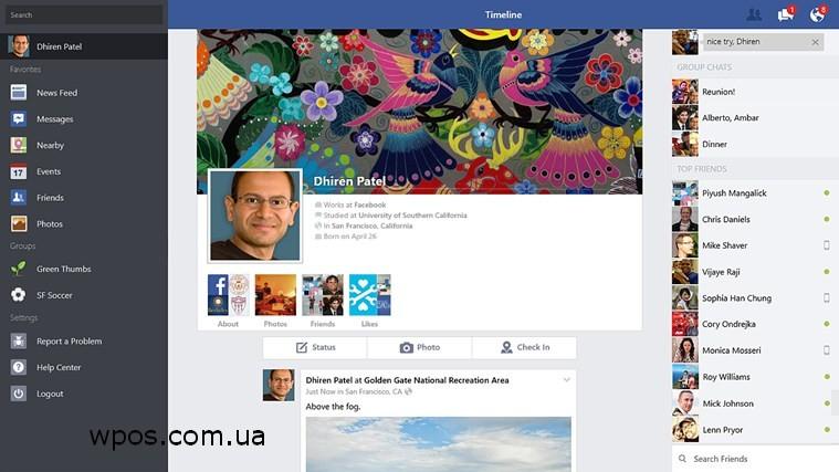 Facebook для Windows 8.1 обновление