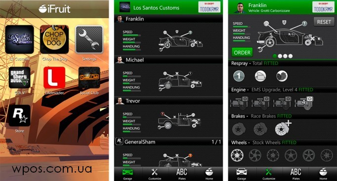 Los Santos Customs в iFruit для Windows Phone 8