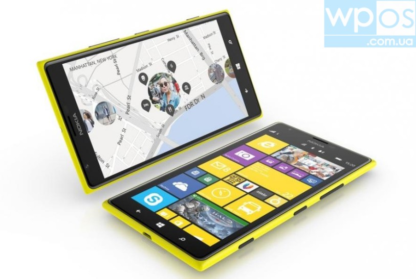 Nokia Lumia 1520 off