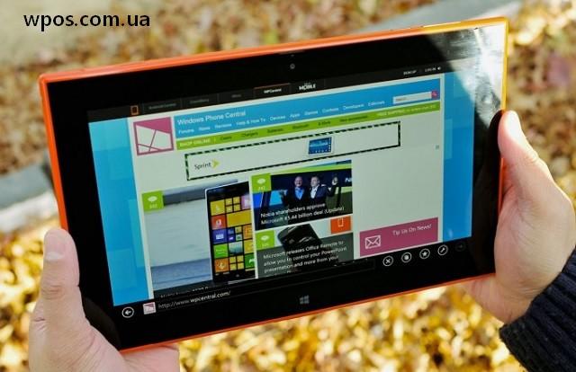 Nokia Lumia 2520 за и против