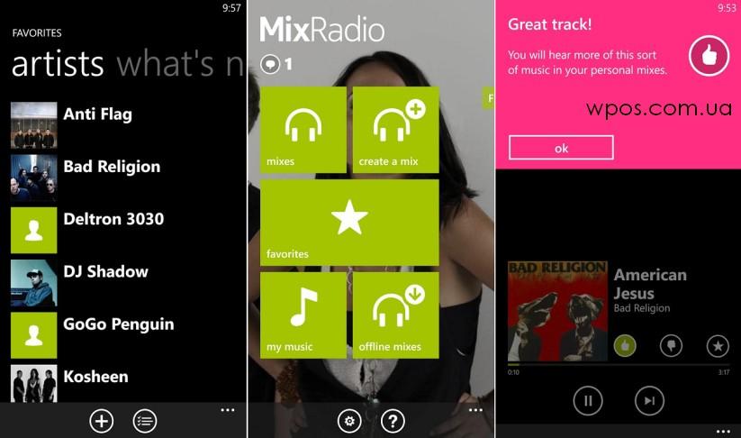 Nokia MixRadio для windows phone
