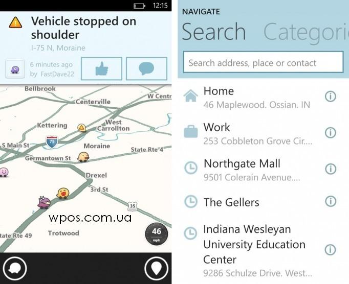 Waze для Windows Phone