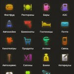 Яндекс Навигатор 3
