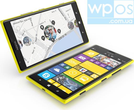 Желтый Nokia Lumia 1520