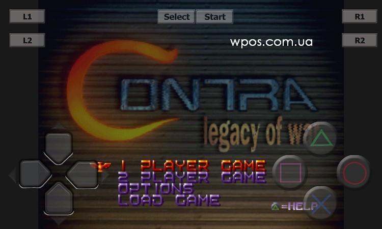 эмулятор консоли PlayStation
