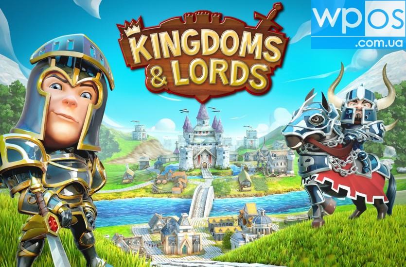 gameloft Kingdoms Lords xbox