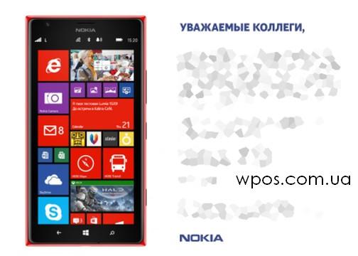 презентация Nokia Lumia 1520