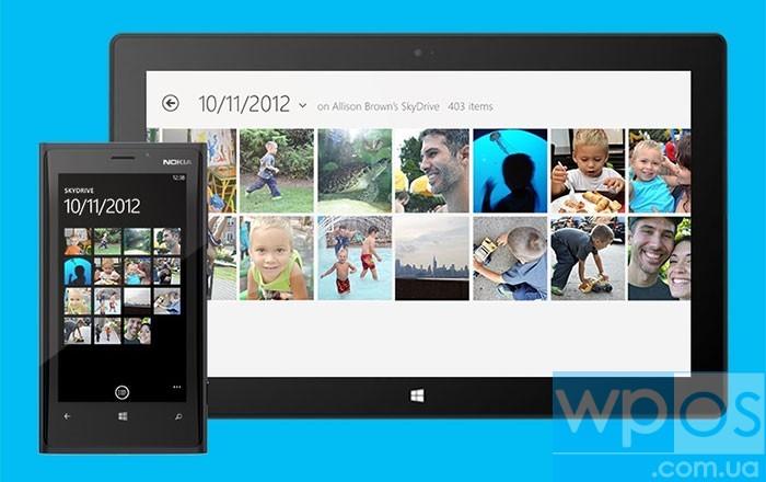 регистрация для разработчиков на Windows и Windows Phone