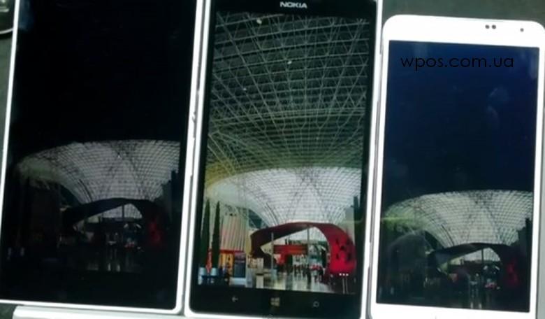 технологии в Lumia 1520