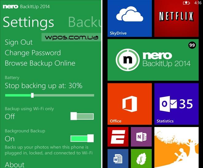 BackItUp windows phone 8