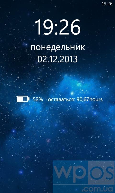 Экранная заставка от Super 8