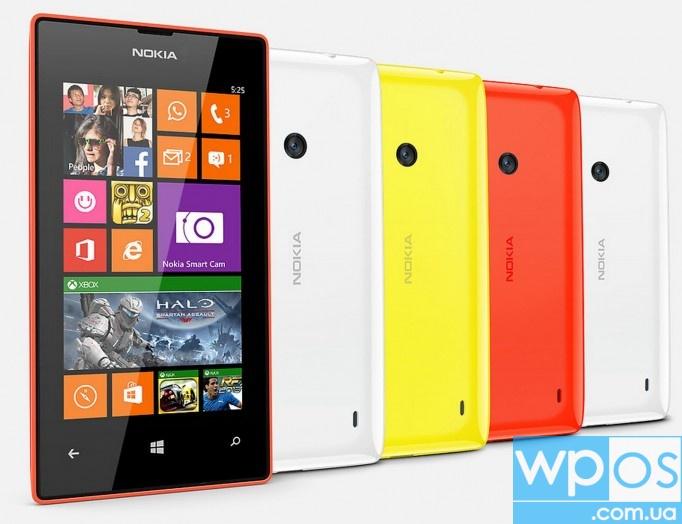 Nokia Lumia 525 цена