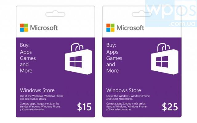 Подарочные карты для Windows Store