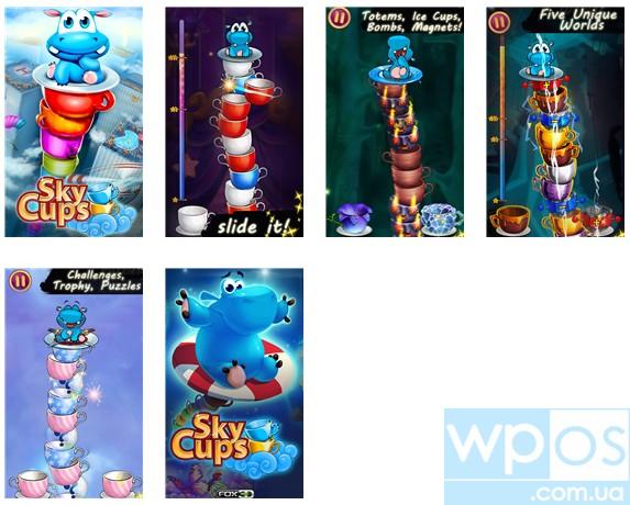 Sky Cups для Windows Phone 8