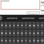 Translate-Ru-1