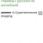 Translate-Ru-2