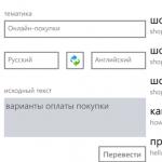 Translate-Ru-3