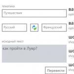 Translate-Ru-4