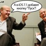 iOS 7 Windows Phone 8
