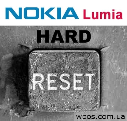 Hard и Soft Reset на Nokia Lumia