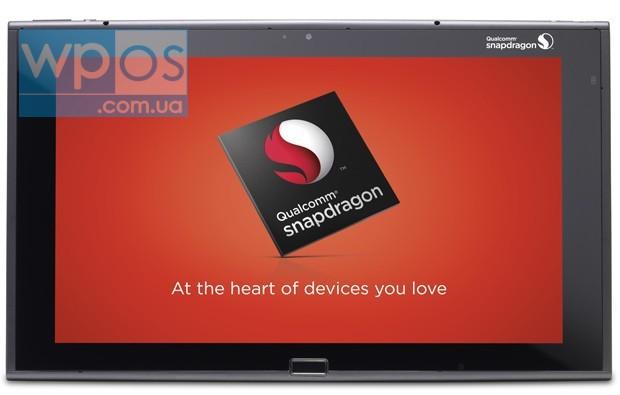 Snapdragon 410 64-x