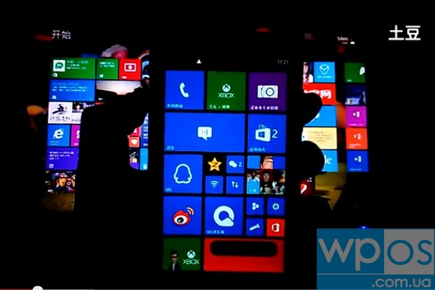 Джейлбрейк Nokia Lumia 920