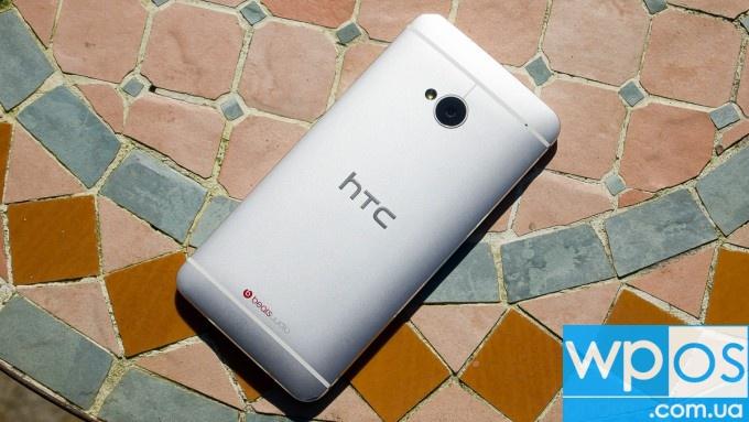 HTC патент