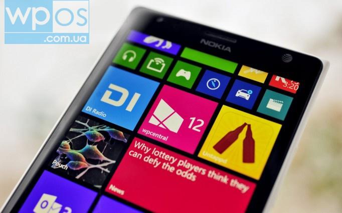 Lumia 1520 чувствительность экрана