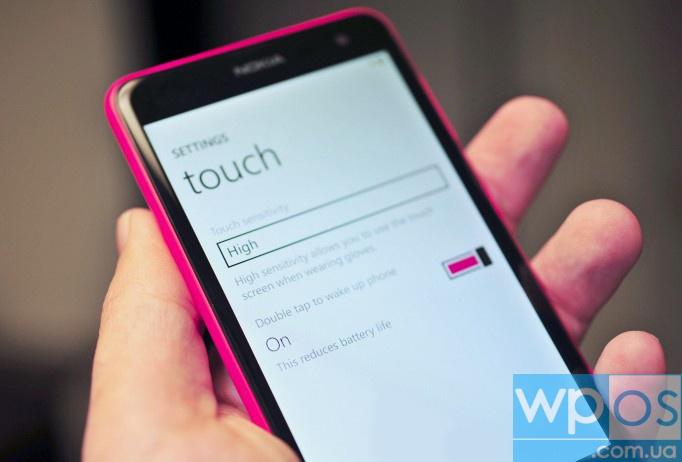 Lumia 625 tap двойной