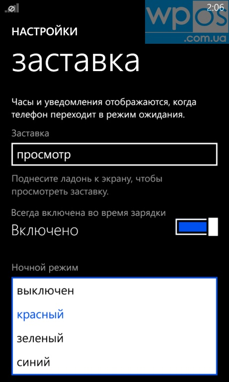 Nokia Glance screen 2.0