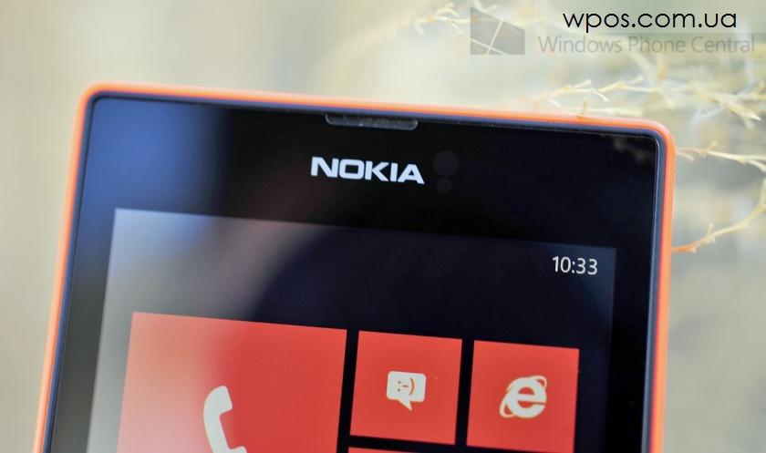 Nokia Lumia 525 Unboxing 6