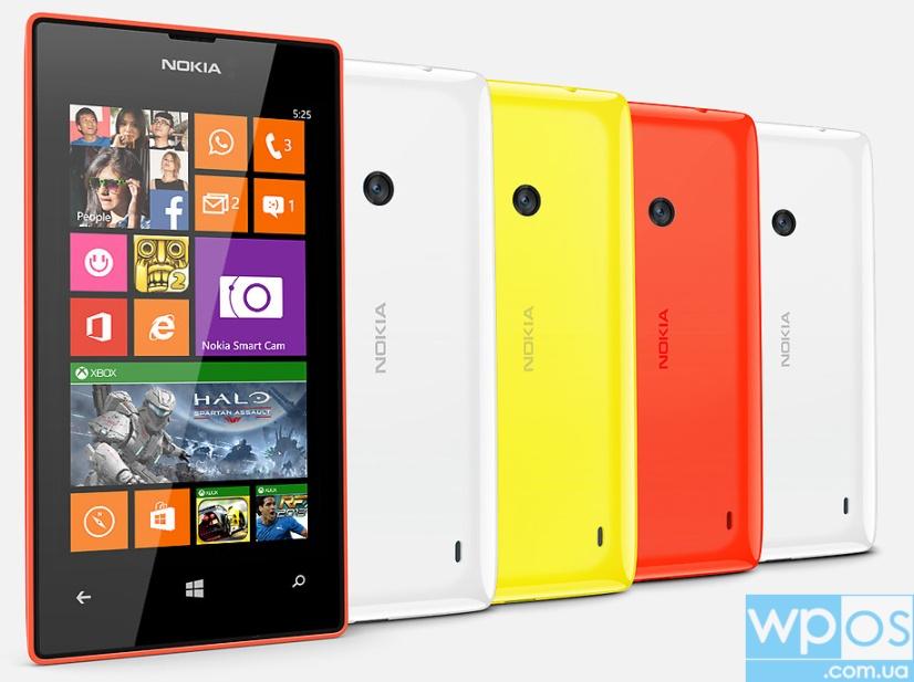 Nokia Lumia 525 в Украине