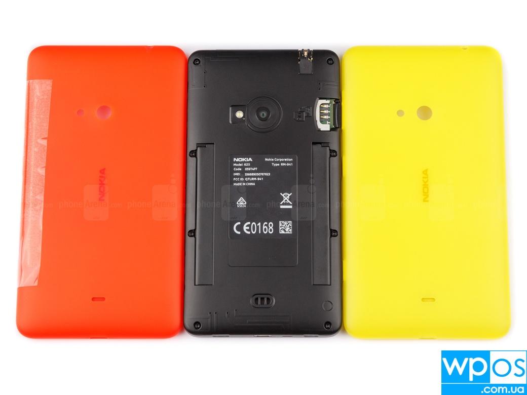 Nokia Lumia 625 обзор 10