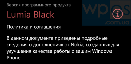 Nokia lumia black рассылка