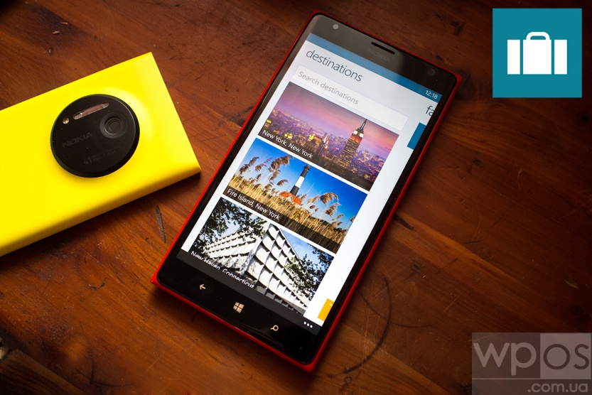 Путешествия Bing Beta windows phone 8