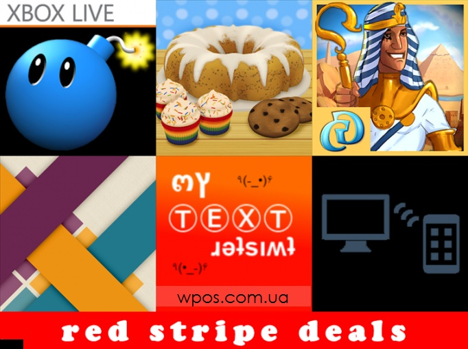 Red_Stripe_Deals_WP8