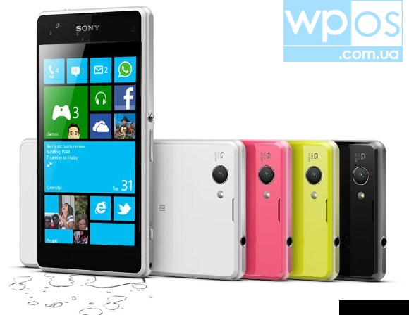Sony Vaio Windows Phone