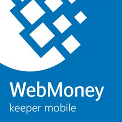 WebMoney Keeper