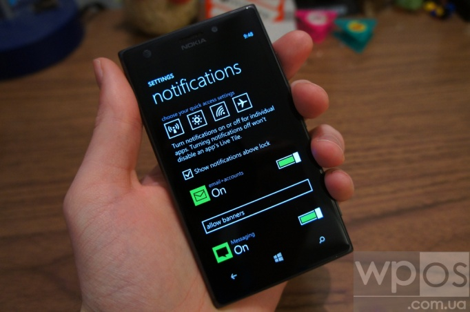 Windows Phone 8.1 скрин