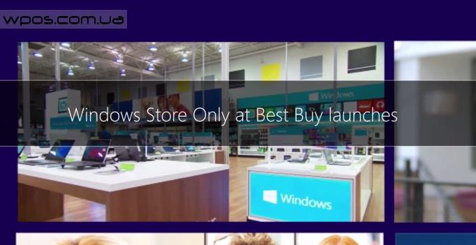 WindowsBestbuy