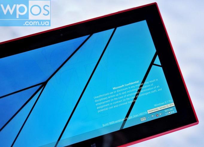 Windows 8_1 обновление