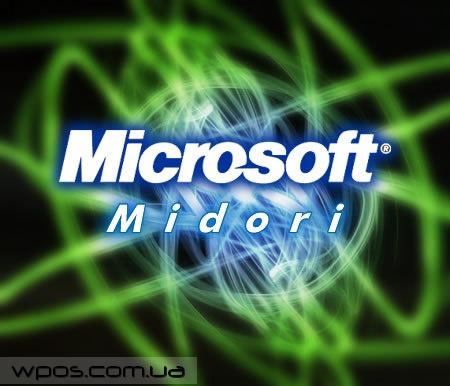 microsoft midori