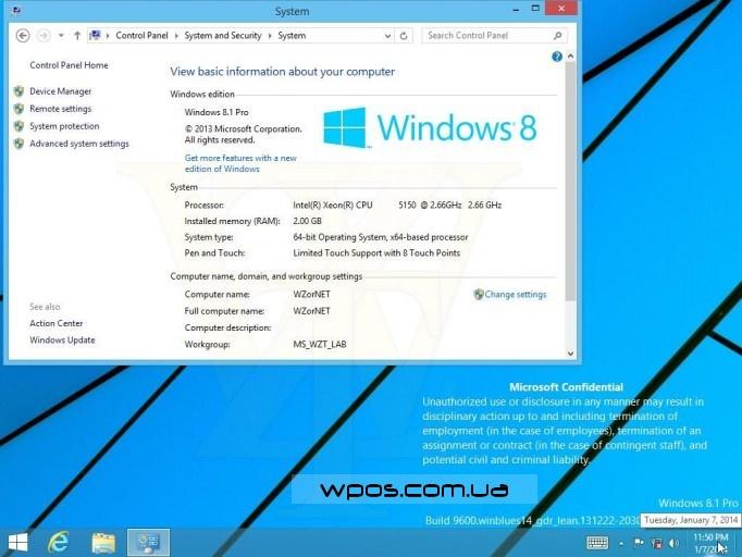 Windows 8 1 обновление