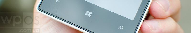 Lumia-525-obzor-2