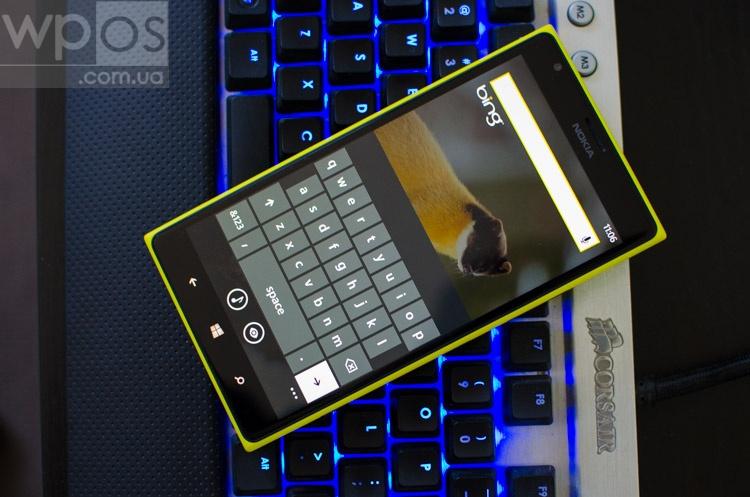 Lumia 1520 скорость